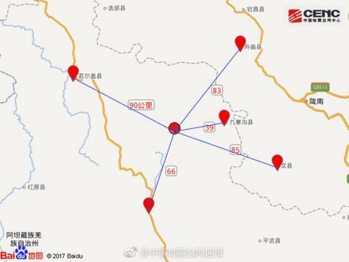 四川九寨沟7.0级地震 地震局启动I级应急响应