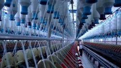 下半年纺织印染企业核发排污许可证